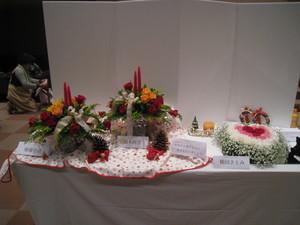 20141130 市民文化センター花展