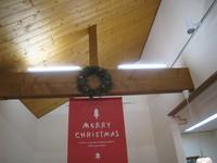 2014ひなたぼっこクリスマス1