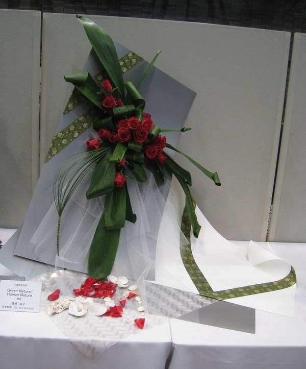 花展作品のサムネイル